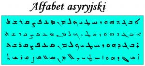 AlafBet