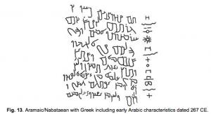 Aramaic:Nabatean