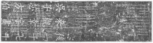 Hsian_Fu2