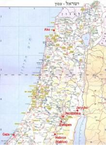 Israel-cafon