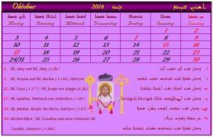 kalendarz_asyryjczykow1_pazdziernik2016